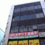 下赤塚駅前の好立地!業種応相談!内装キレイです!